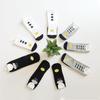 White Star Knee-Hi Socks