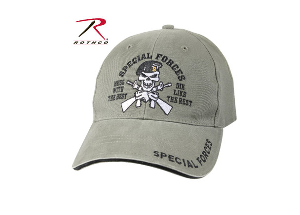 Rothco Special Forces Cap Low Profile Cotton (Item #9887) - Olive Drab