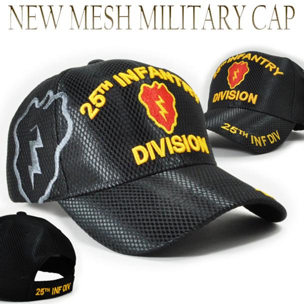 25th Infantry Division Cap Shadow - Mesh - Black