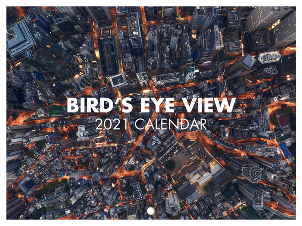 Birds Eye View Aerial Photography World Travel Scenic 2021 Wall Calendar 12 Month Monthly Full Color Thick Paper Pages Folded Ready To Hang 18x12 inch
