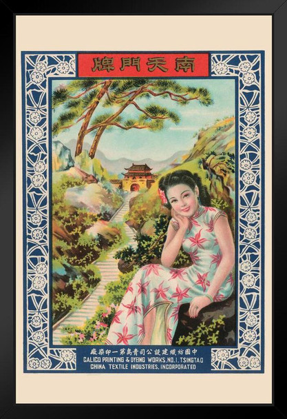 China Chinese Textiles Fabric Dress Silk Road Tourist Tourism Vintage Travel Ad Advertisement Art Print Stand or Hang Wood Frame Display 9x13