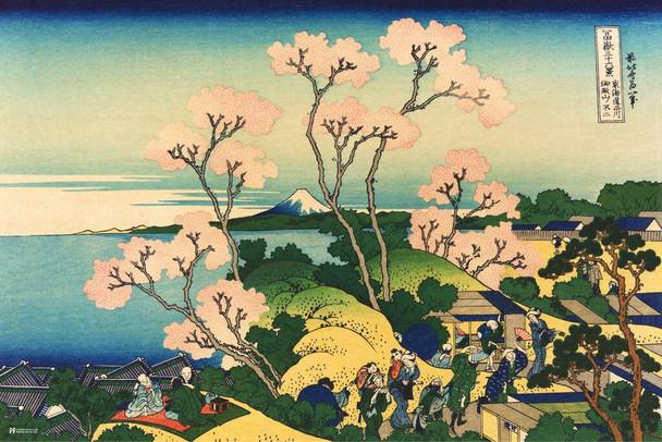 Goten Yama Hill Mount Fuji Katsushika Hokusai Japanese Painting Japanese Woodblock Art Nature Asian Art Modern Home Decor Aesthetic Cherry Blossoms Laminated Dry Erase Wall Poster 12x18