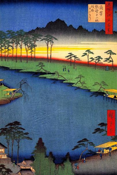 Utagawa Hiroshige Kumano Junisha Shrine Tsunohazu Laminated Dry Erase Sign Poster 12x18