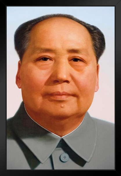 Chairman Mao Zedong Portrait China Chinese Framed Poster 14x20  inch