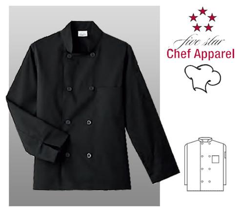Five Star 8 Button Chef Uniform Jacket - Black