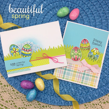 Beautiful Spring Stamp Set ©2017 Newton's Nook Designs