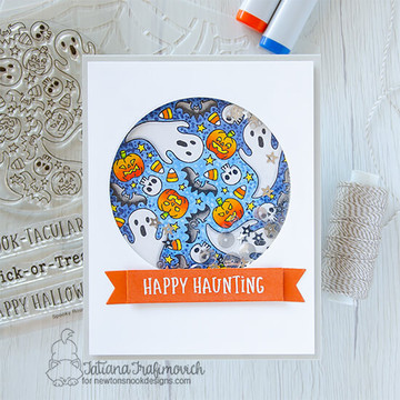 Spooky Roundabout Stamp Set ©2020 Newton's Nook Designs