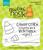 Candy Corn Stamp Set ©2018 Newton's Nook Designs