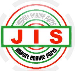 IPS PART j|itb-6413/Tensioner Bearing