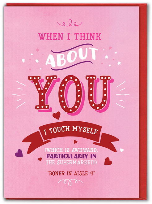 Touch Myself Valentine's Day Greetings Card