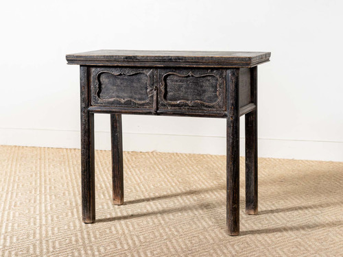 ANTIQUE SHANXI SIDE TABLE