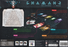 Back of the box of Shamans - Buy the strategy card game from Out of Town Games