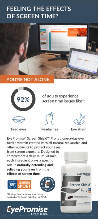 Screen Shield Pro Patient Brochure