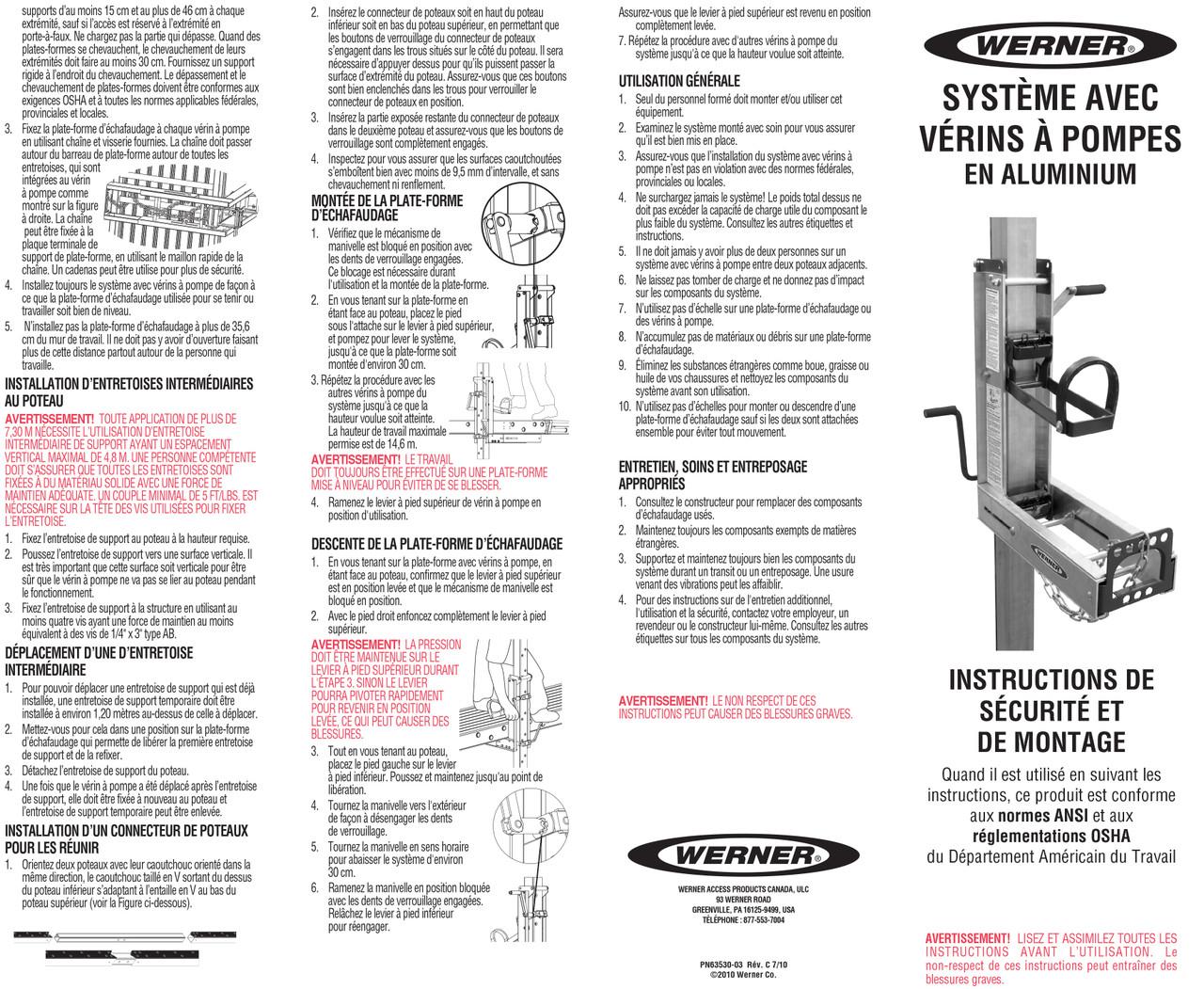 """Werner """"French"""" Pump Jack Information"""