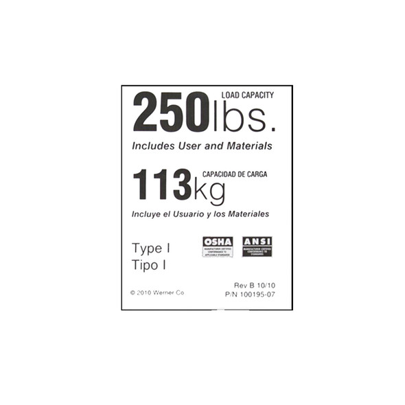 Werner Parts LDR250 Duty Rating Label - 250 lb | 250# DUTY RATED LDR LBL REPL