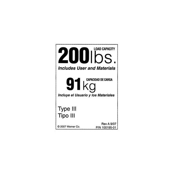 Werner Parts LDR200 Duty Rating Label - 200 lb | 200# DUTY RATED LDR LBL REPL