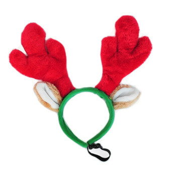Holiday Antlers - Large