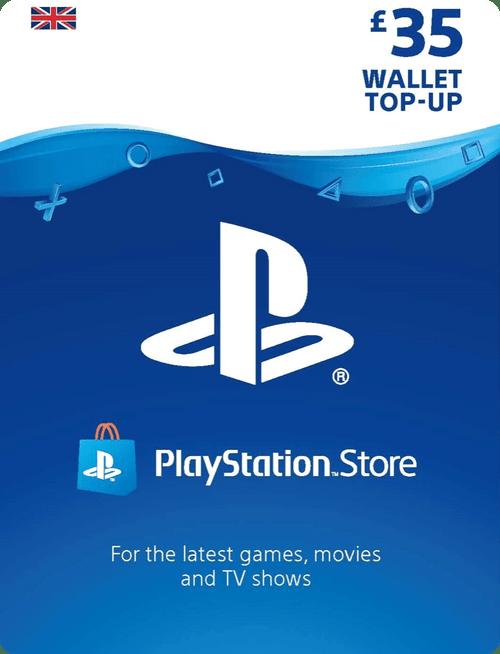 PlayStation Network £35 Credit