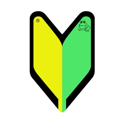 Wakaba Young Leaf Treefrog Car Air Freshener Scent - Black Squash