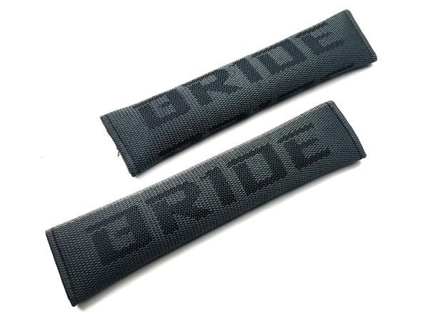 Tuner Seat Belt Shoulder Pads Cover - Gray