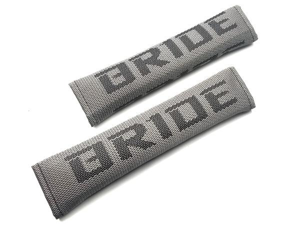 Tuner Seat Belt Shoulder Pads Cover - Gradation