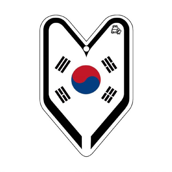 South Korea Young Leaf Treefrog Car Air Freshener Scent - Honeydew Melon
