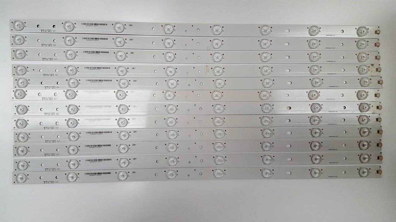 Vizio E600DLB030-007 LED Backlight Strips E60-C3 Complete Set