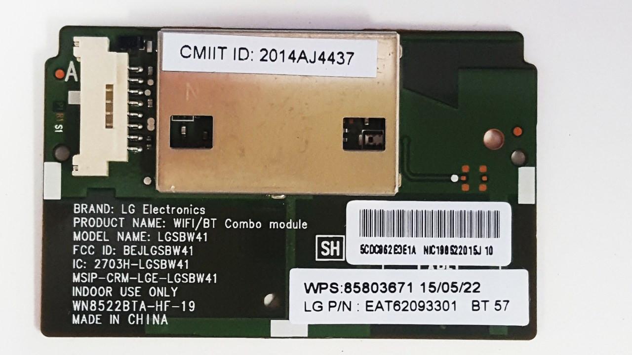 LG 55EG9100 WIFI MODULE EAT62093301
