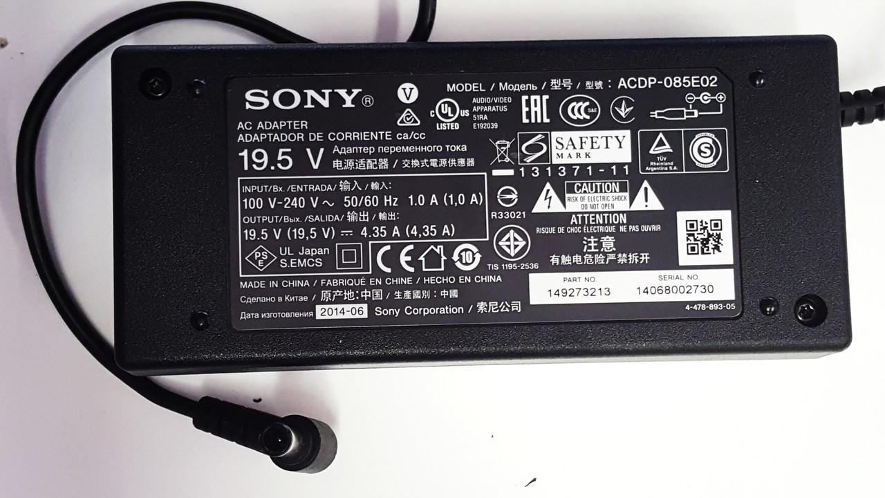 Original Sony AC / DC Adapter 1-492-732-13 / ACDP-085E02