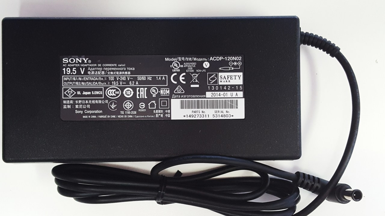 Original Sony AC / DC Adapter 1-492-733-11 / ACDP-120N02
