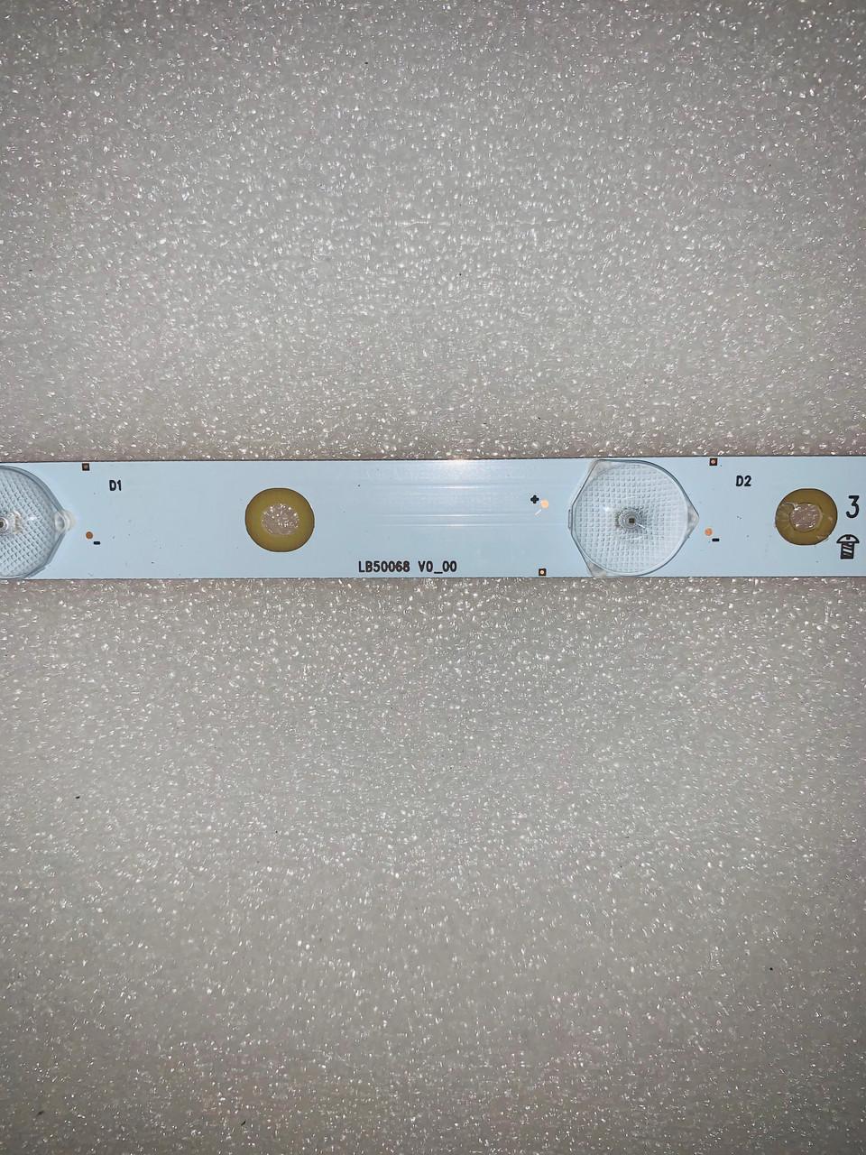 Vizio E50X-E1 LED Light Strips set of 12 LB50068