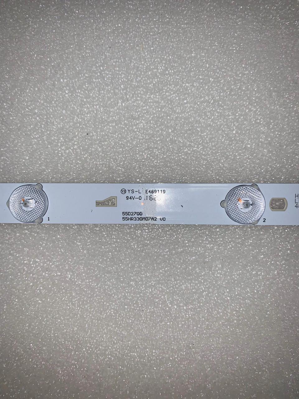 TCL 55US57 LED Light Strips set of 8 55D2700 / 55HR330M07A2
