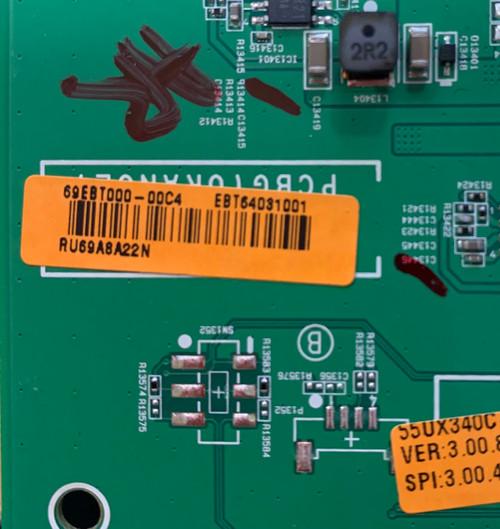 LG 55UX340C-UA Main board & Tcon board kit EBT64031001 & 6871L-3940D