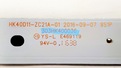 Quasar SQ4005M LED Light Strips Complete set of 4 303HK400036