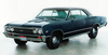 1967 Chevrolet Chevelle - Weathervane With Mount