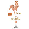 """Rooster Weathervane  by Whitehall 20"""" Copper - Polished"""