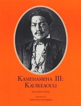 Kamehameha III : Kauikeaouli