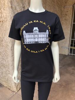 Iolani Palace T-Shirt