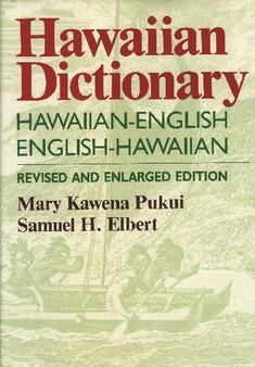 Hawaiian Dictionary