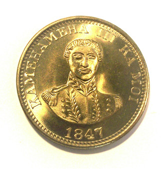 HISC - Kamehameha III Penny