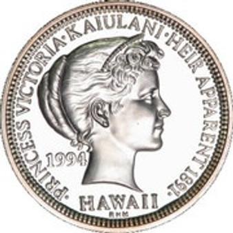 Silver Coin - Princess Kaiulani - HISC