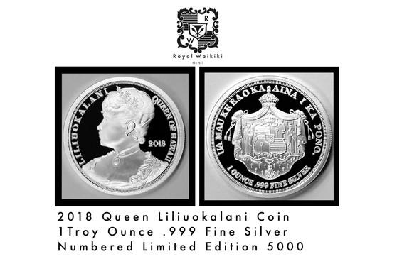 Silver Coin - RWM