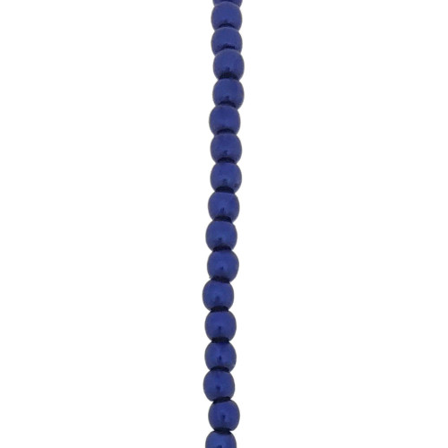 2mm Czech Glass Pearls, Lapis Blue (Qty: 50)