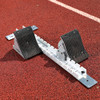 Track Elite Starting Block