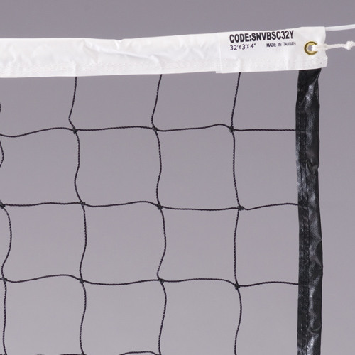 MacGregor Sport 32 ft. Volleyball Net