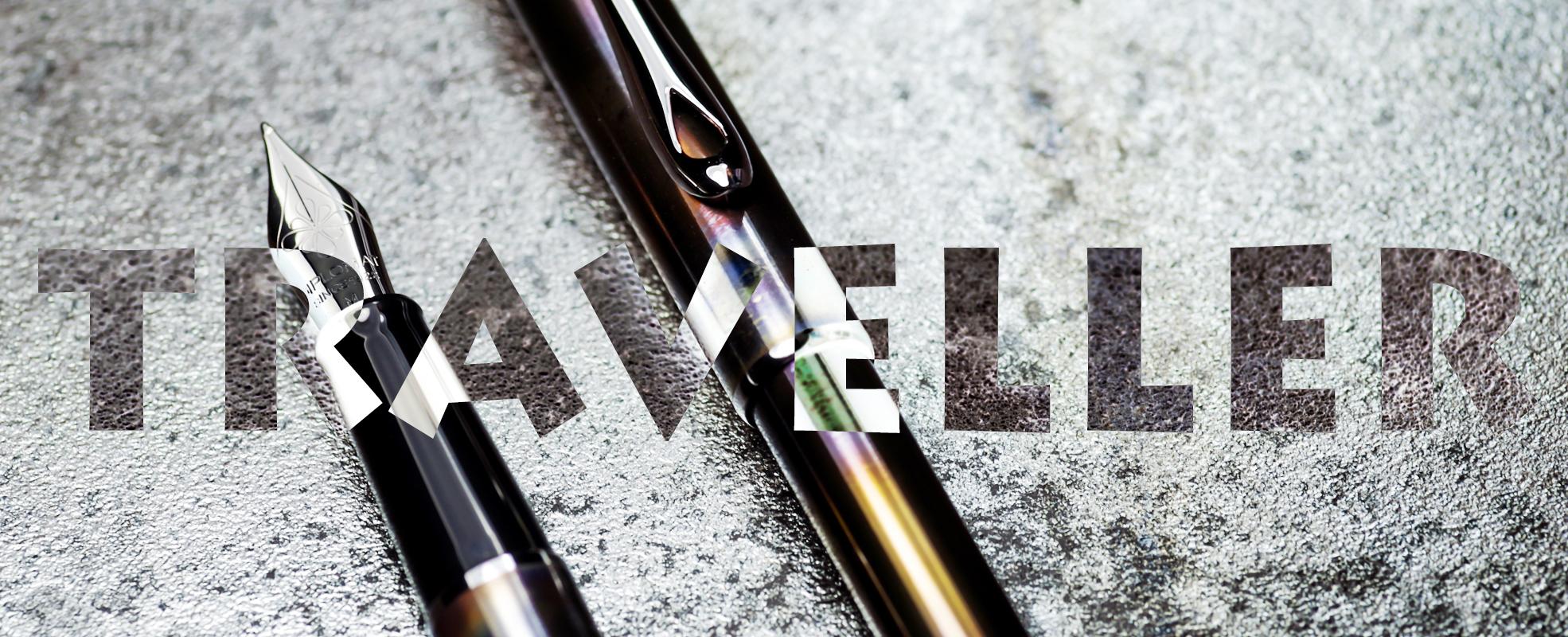 traveller-banner-revised-new.jpg