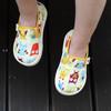 Kinderspel SLIP-ON Shoes