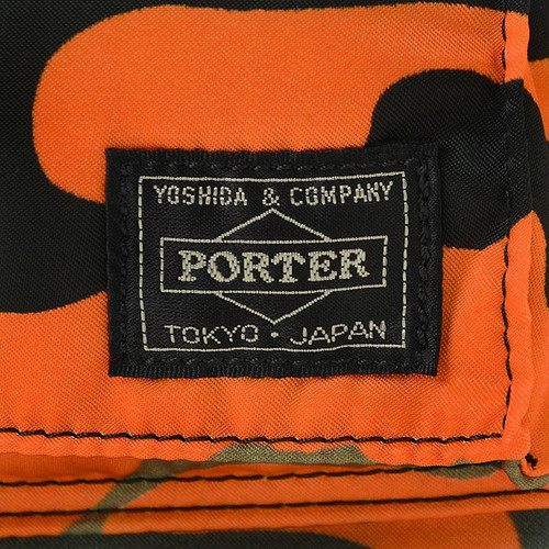 Picture No.16 of Porter PS CAMO DOCUMENT CASE 384-08390