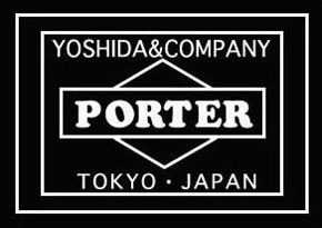 Japanese Bag Top Brand Porter Online Store