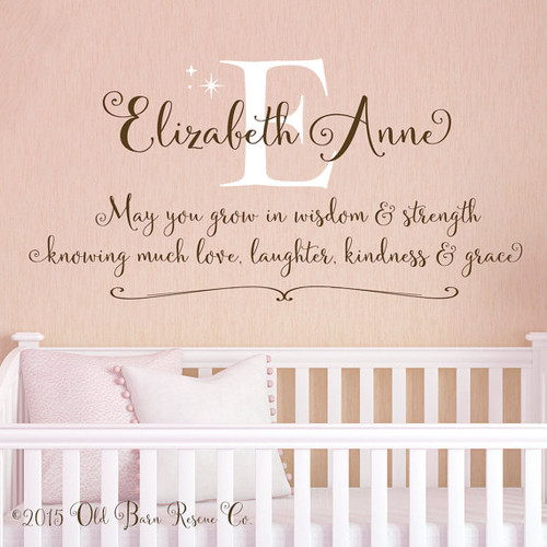 May you grow  - personalized wall decal